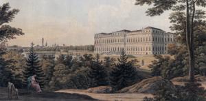 I Giardini Reali (immagine d'epoca)